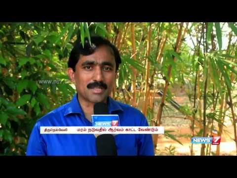 Make Abdul Kalam's dream come true: Ponraj | Tamil Nadu | News7 Tamil |