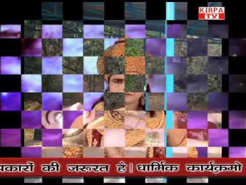 Chalo Dekhen Kaun Adbhut Mahaveer youtube - Kirpa Tv