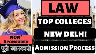 Top 5 Law Colleges in Delhi-NCR for BBA/BA-LLB|Complete Details Admission Process|Rahul chandrawal