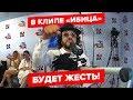 Киркоров пообещал ЖЕСТЬ в клипе ИБИЦА mp3