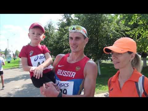 Десна-ТВ: День за днем от 09.09.2019