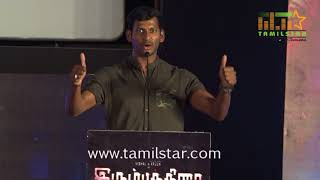 Irumbu Thirai Movie Audio Launch