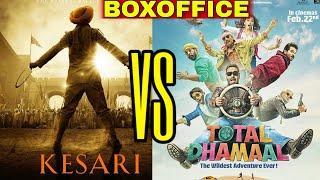 Kesari Vs Total Dhamaal, Ajay Devgn की कमाई पर लगाएंगे रोक Akshay Kumar, आ सकती है दोस्ती में दरार