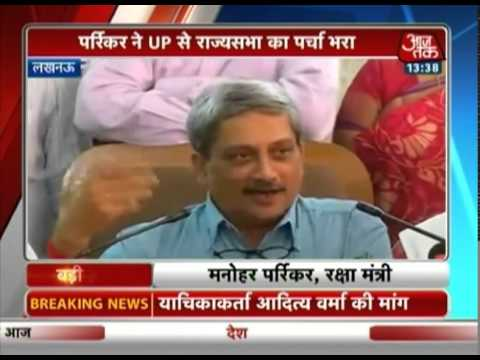 Newly-appointed Defence Minister Manohar Parrikar seeks time
