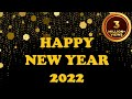 Happy New Year Song 2017 mp3