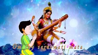Om Jai Saraswati Mata  Saraswati Puja Song  Nepali