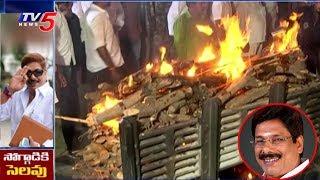 ఆనం వివేకానంద రెడ్డి అంత్యక్రియలు..! | Anam Vivekananda Reddy Funeral | Nellore
