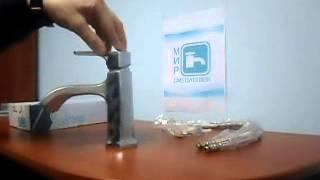 Смеситель для раковин Q-tap Ginezo CRM-001