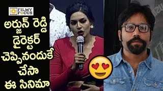 Swetha Varma Speech @Mithai Movie Audio Launch
