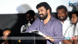 amil cinema director Ameer hot speech about IT employees having ID tags like dogs