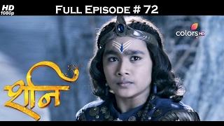 Download Shani - 14th February 2017 - शनि - Full Episode (HD) 3Gp Mp4