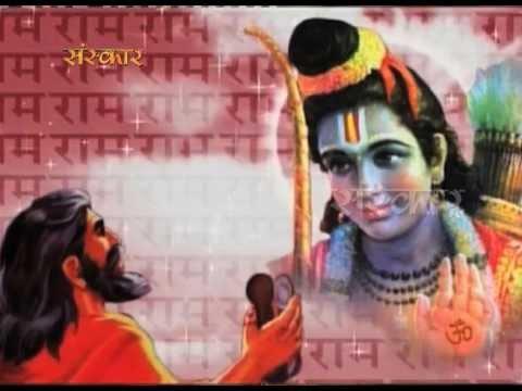 Ek Data Bhagwan Hai | Aap Ke Bhajan Vol. 8 | Shikha Samaiya video