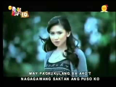Sarah Geronimo - Sino Nga Ba Siya?
