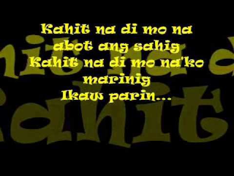 Jireh Lim-buko Lyrics (official Music Lyrics) video