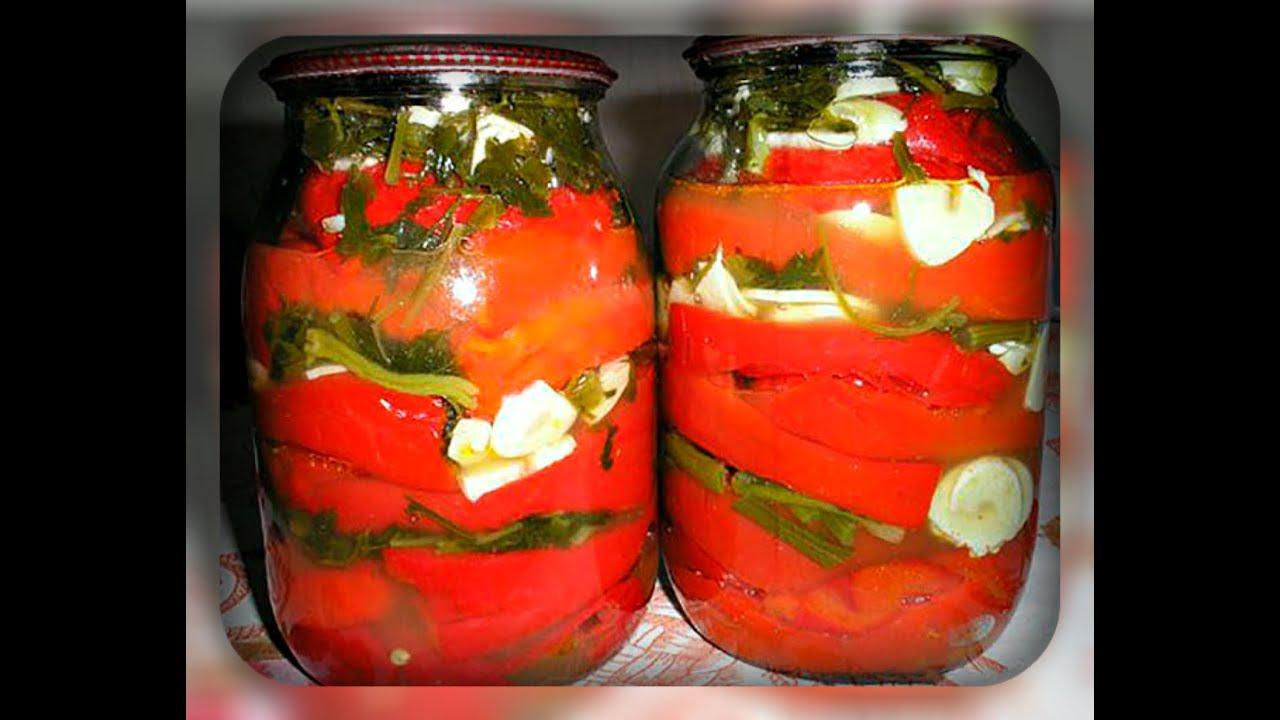 Перец красный маринованный на зиму рецепты