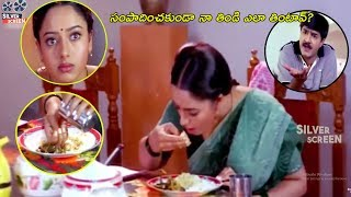 Soundarya Interesting And Emotional Scene | Telugu Videos | Silver Screen Movies