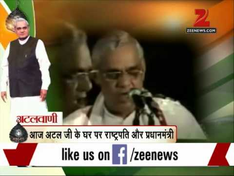 This Is Why We Admire Atal Bihari Vajpayee And His Poems video