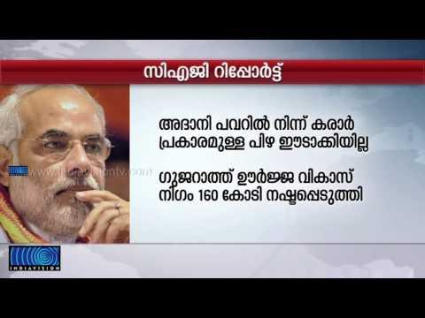 Modi government gave undue benefits to corporates: CAG Report