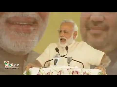 PM Shri Narendra Modi's speech during Parivartan Rally in Allahabad, UP: 13.06.2016
