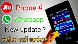 Jio Phone New Update Today | Whatsapp New Update in Jio Phone | New Features Update