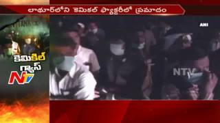 Huge Fire Accident in Chemical Factory at Latur || 9 Passed Away || Maharashtra || NTV