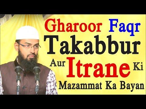 Gharoor, Takabbur, Faqr, Aur Itrane Ki Mazammat Ka Bayan By Adv. Faiz Syed video