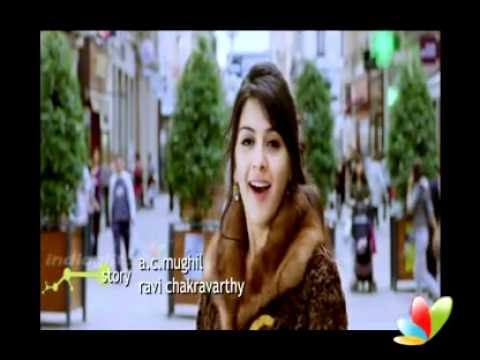 Engeyum Kadhal Tamil Movie Trailers Part01 video