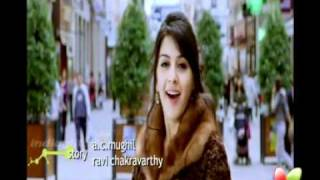 Engeyum Eppodhum - Engeyum Kadhal Tamil Movie Trailers part01