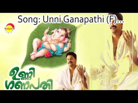 Unni Ganapathi (f) - Unni Ganapathi video