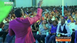 Preaching by Prophet Mesfin Beshu - AmlekoTube.com