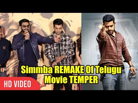 Ranveer Singh About His Character | Simmba Remake Of Telugu Movie Temper