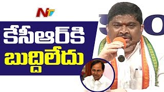 T Congress Leader Ponnam Prabhakar Press Meet | Ponnam Prabhakar Comments On TRS Party | NTV