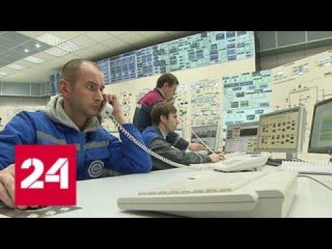Российские атомщики займутся суперкарами Ferrari и Maserati - Россия 24