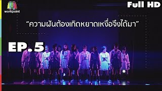 BNK48 SENPAI 2ND | EP. 5 | 13 ?.?. 61 Full HD