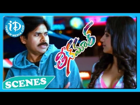 Pawan Kalyan, Trisha Nice Emotional Scene - Teenmaar Movie video