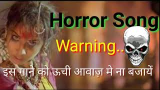 horror   horror sounds   Horror DJ Song