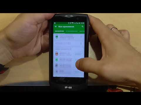 Ussd dual widget pro скачать