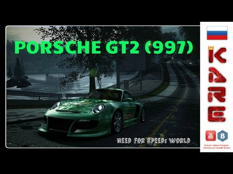 need for speed world porsche gt2 997 youtube. Black Bedroom Furniture Sets. Home Design Ideas