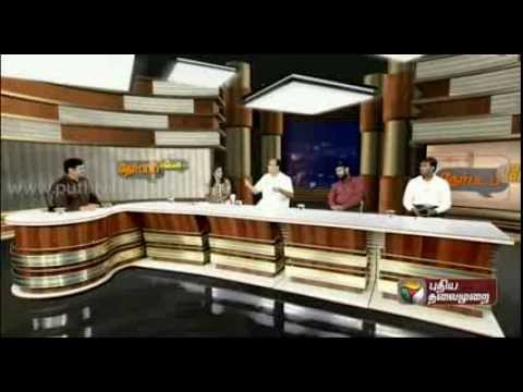 Debate on whether serial attacks by M.Karunanidhi shows increasing rifts with Congress Part - 03
