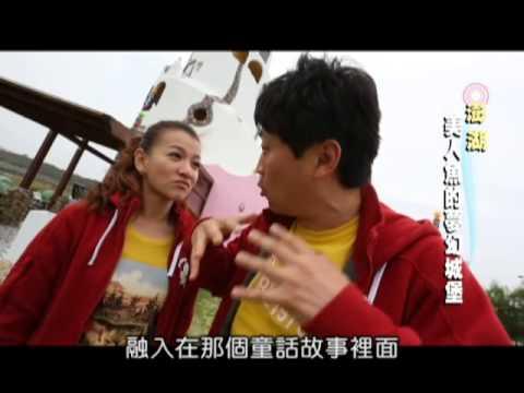 全家出走中-20130421 3/5 澎湖/不可不吃的人氣小吃