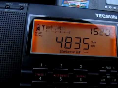 ABC Northern Territories on 5025 and 4835 Khz