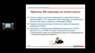 Семинар 30 ноября Новые правила торговли для интернет магазинов