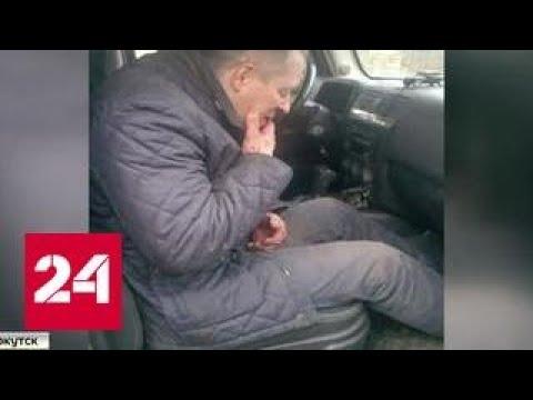 В Иркутске уволили инспектора, который остановил пьяного судью