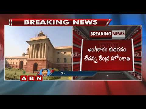 Centre files Affidavit Against Supreme Court Verdict over AP Bifurcation Promises