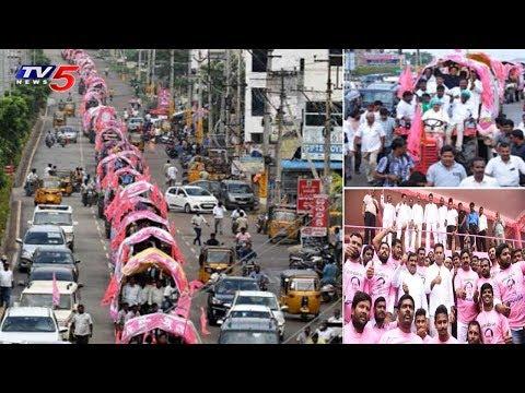 గులాబీమయమైన కొంగరకలాన్ | TRS Pragathi Nivedana Sabha | TV5 News