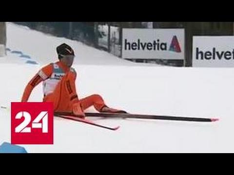 Худший лыжник планеты впервые увидел снег за пять часов до чемпионата мира