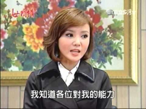 台劇-世間情-EP 83 1/3