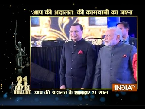 21 yrs of Aap Ki Adalat : PM Modi,President Pranab Mukherjee walk the Red Carpet
