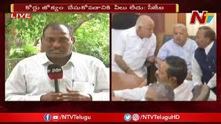 SC Verdict On Petition Filed By Karnataka Rebel MLAs || Karnataka Crisis Updates
