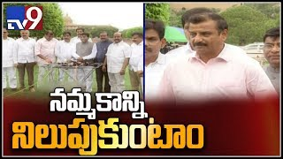 TRS MPs speaks to media after taking oath